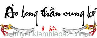 Ảo long Thần cung ký